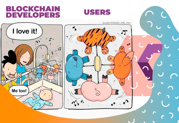 Blockchain developers vs users